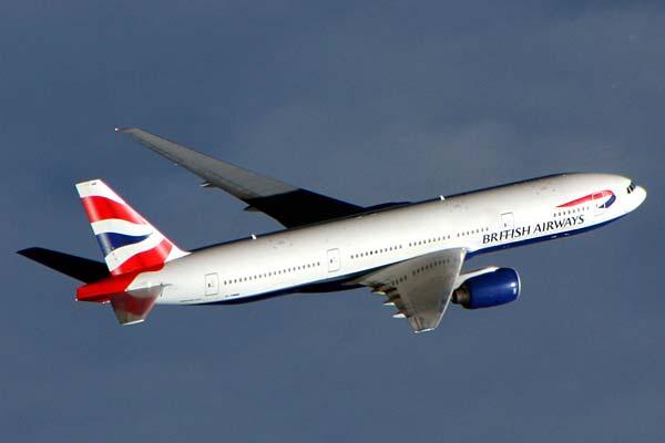 British Airways Crew Hotel New York
