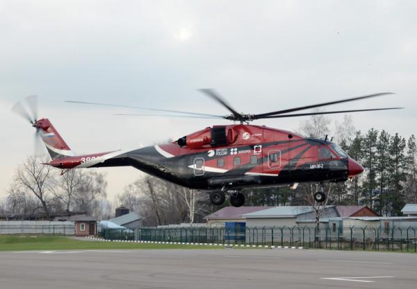 Mi-38 Third Prototype Take-off [2]