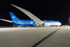 Xiamen Airline